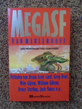 MegaSF