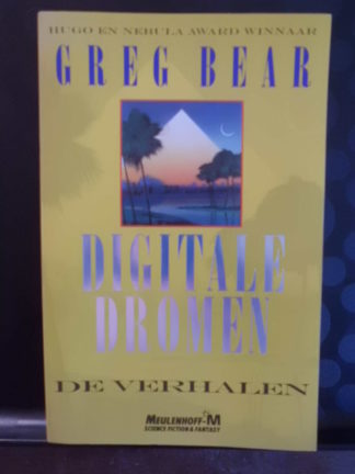 Greg_Bear___Digi_508d17fb1ead6.jpg