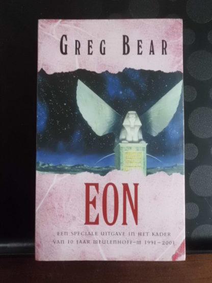Greg_Bear___EON_53036aa71829a.jpg