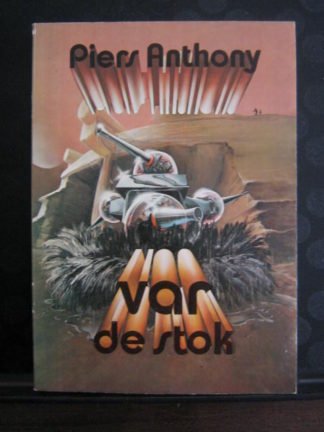 Piers_Anthony____4f2db1f8256e3.jpg